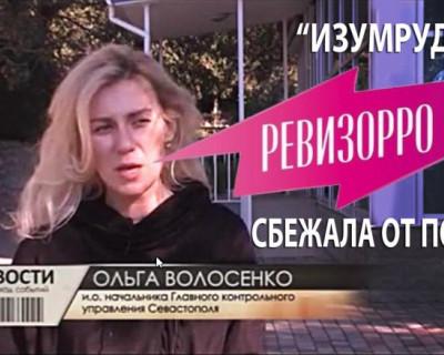 Врио губернатора Севастополя уволил разбитную «изумрудную» блондинку с поста и.о. начальника ГКУ. Кто следующий?