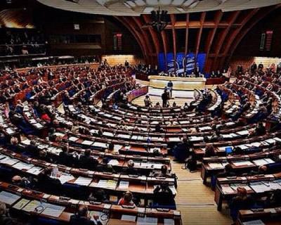 Необоснованные резолюции ПАСЕ как инструмент пропаганды Запада