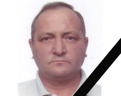 Неожиданно скончался сотрудник пансионата «Изумруд»