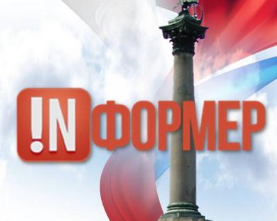 «ИНФОРМЕР» огласил результаты опроса «Каким должен быть порядок избрания губернатора Севастополя?»