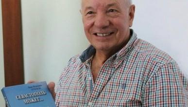 Иван Ермаков: «С прессой, как и с властью, лучше дружить!»
