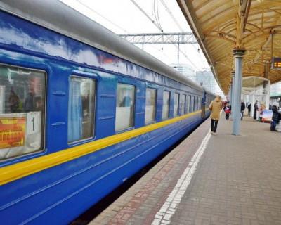 Украинский прорыв: на поезде из Москвы в Крым через Украину (фото)