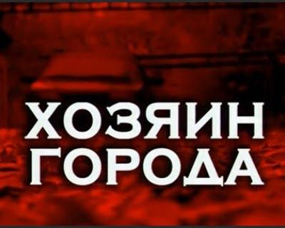 Оно нам надо?!... или какие они - альтернативные губернаторы Севастополя
