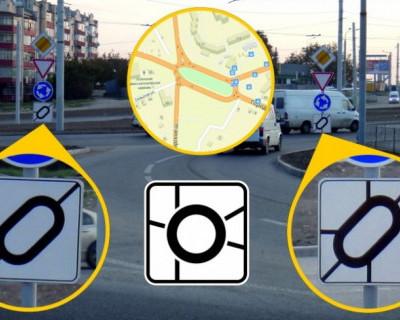 Севастопольский «огурец» продолжает удивлять и разочаровывать водителей качеством проделанных работ