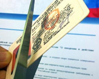 Госдума России ударит по водителям рублём и лишением прав