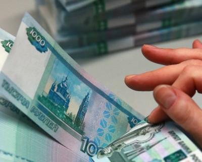Фонд защиты вкладчиков требует от севастопольцев выплатить обратно деньги?