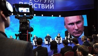В Кремле решают, что делать с «Народным фронтом»