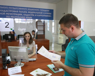 Примерный список документов для постановки на государственный кадастровый учёт земельного участка и здания