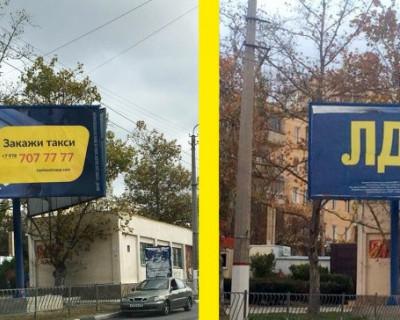 В Севастополе фирмы такси атакуют новый сервис заказа?