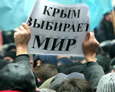 Почему Крым не вернется в Украину или путешествие на российскую территорию