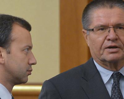 СМИ: в разработке ФСБ, кроме Улюкаева, находились ещё несколько высокопоставленных чиновников
