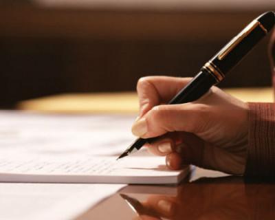 Что севастопольцы должны знать, подписывая заявление об увольнении по собственному желанию?