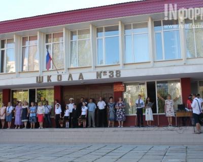 Когда в севастопольской школе №38 будет отопление?