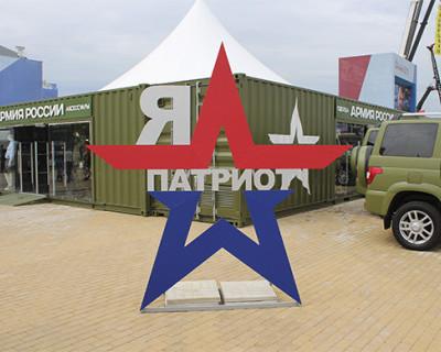 В честь создания в Севастополе парка «Патриот»!