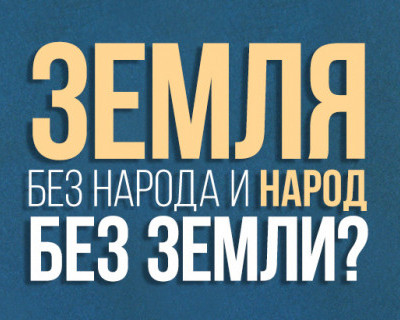 В Севастополе старые решения украинских судов отменяют права собственности граждан РФ?