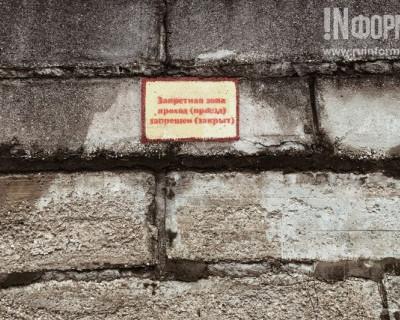 Злачный Симферополь: уровень повышенной опасности