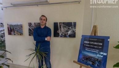 «ИНФОРМЕР» взял эксклюзивное интервью у экстремального фотографа