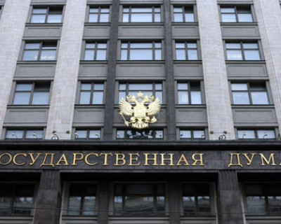Госдума РФ приняла во втором чтении законопроекты о создании СЭЗ в Крыму