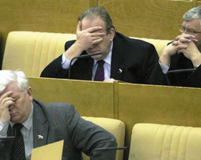 Депутаты Госдумы остались без «утренника» в зале заседаний
