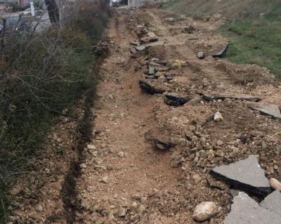 В Севастополе завелись разрушители асфальта?