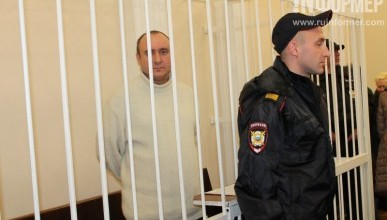 Геннадию Басову назначили 9 лет лишения свободы и штраф в размере 5 млн рублей