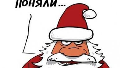 """Государственный """"Дед Мороз"""" от Фонда социального страхования заболел. Подарков не будет"""