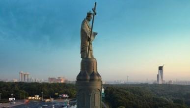В Москве спорят об установке 100-метровой фигуры  князя Владимира на Воробьёвых горах  и  переименовании их во  Владимирские …