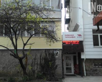 Большие проблемы маленького двора в центре Севастополя