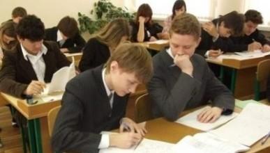 В первую среду декабря будущие выпускники крымских школ напишут итоговое сочинение (изложение)