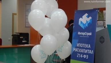 Ипотека в Севастополе - доверяйте профессионалам!