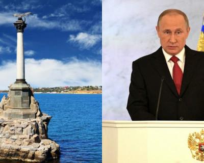 Чего сегодня не хватает Севастополю?