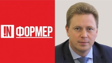 История «ИНФОРМЕРа» с врио губернатора Севастополя закончилась в суде