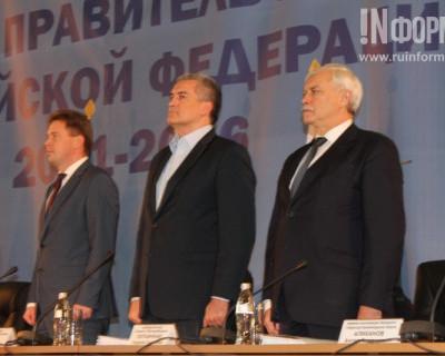 В Севастополе открылось юбилейное заседание Морской коллегии при Правительстве РФ