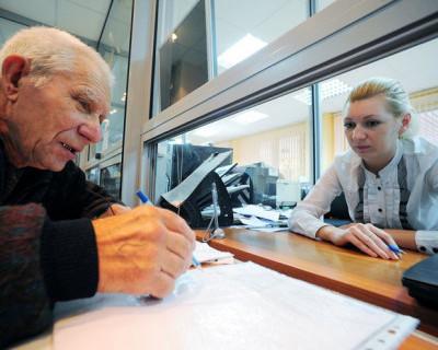 Письмо «счастья»: Пенсионный Фонд Севастополя урезал выплаты тысячам пенсионеров