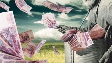 В севастопольское АО «Корпорация мыльных пузырей» собираются вложить ещё несколько миллионов?