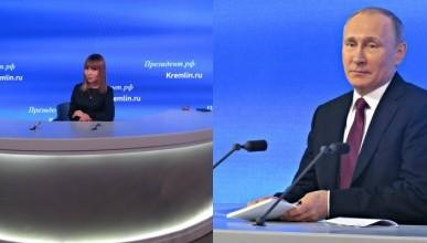 Корреспондент «ИНФОРМЕРа» добралась до президента России