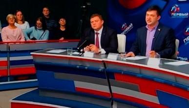 Общественно-политические деятели Севастополя подвели итоги уходящего года в эфире ток-шоу «В курсе дела»
