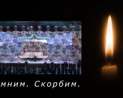 Севастополь скорбит: в память о погибших в Чёрном море
