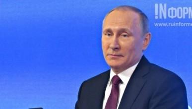 Провластные СМИ Севастополя исказили речь президента и скрыли основное?