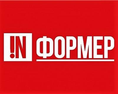 Севастопольцы уйдут на январские каникулы - «ИНФОРМЕР» настроен на работу!
