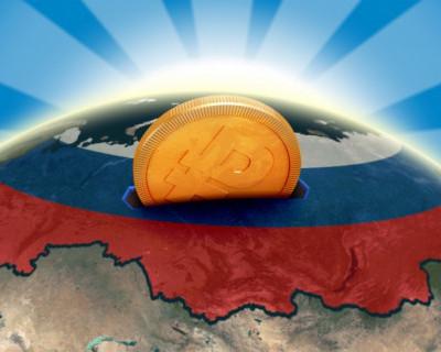 Россия-2017. Экономические  ожидания