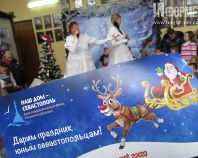 Севастопольские предприниматели устроили праздник для многодетных семей