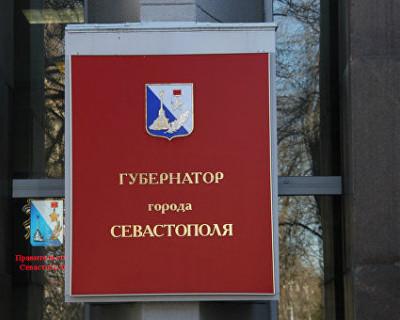 Место и время проведения общественного обсуждения закона о выборах губернатора Севастополя