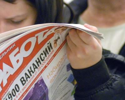 Теперь крымчане, которые потеряли работу, будут получать пособие уже по российскому законодательству