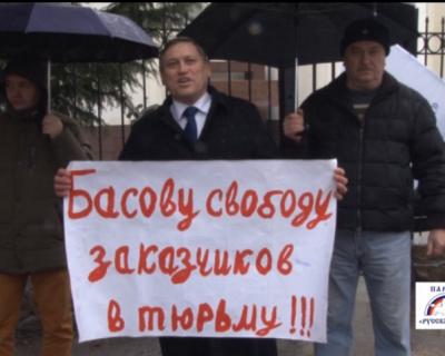 «Русский блок» и единомышленники «штурмовали» здание Следственного комитета Севастополя