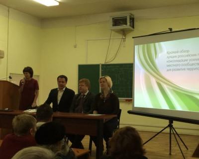 Как земляки Гладкова из Заречного учили севастопольских общественников писать заявки на гранты