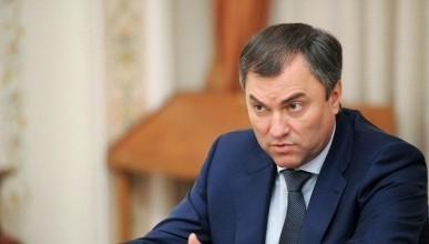 Вячеславу Володину готовят новый имидж