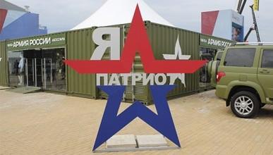 Минобороны развивает Севастополь: «Патриоту» выделят 3 млрд