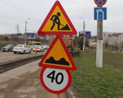 Титов засучил рукава: в Севастополе начинается борьба с ненормативными дорогами