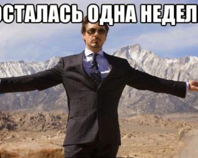 У предпринимателей Севастополя осталась неделя. Оглашён список кандидатов на пост омбудсмена